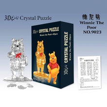 Candice guo! New arrival hot sale plastic toy 3D crystal puzzle bear model funny game creative gift 1pc