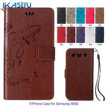 "IKASEFU Leather Phone Case for Samsung I9082 5"" Stand Card Holder Wallet Flip Cover Embossed Butterfly Magnet Closure Sock"