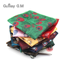 Mens Pocket Square Multicolor Groom Hanky Jacquard Woven Hankerchief Brand New Fashion Classic Wedding(China)