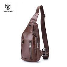 BULLCAPTAIN 2017 Small Brand casual messenger bags MEN Shoulder BAGS Fashion GENUINE Leather MALE Crossbody Bag men chest bag103(China)