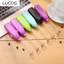 LUCOG 1pcs Portable Hot Drinks Milk Frother Whisk Mixer Stirrer Egg Beater Mini Handle Food Mixer Electric for Kitchen(China)