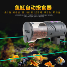 Newest! High-tech Advanced Micro-computer Design Automatic Pet Feeder Fish Tank 12/24h Two-step Mode Adjustment Auto Feeder(China)