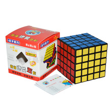 ShengShou Frosted Effects Magic Cube Five Layers Professional Competition Cubo Magico Puzzle Speed Toys Learning & Education Toy