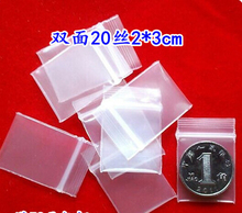 pe thick wire 10 9 * 13CM ziplock bag film 100 sealed bags small bags transparent plastic bags(China)