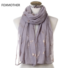 2017 New Design Fashion Shiny Bronzing Gold Navy White Grey Feather Hijab Scarf For Womens