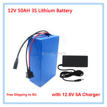 12V 50AH battery 12V 50AH E bike lithium Battery with 12.6V 5A Charger for LED Light /CCTV Camera 350W free shipping to RU