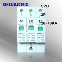SPD 20-40KA 3P surge arrester protection device electric house surge protector C ~385V AC