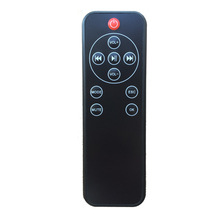 Small thin black Infrared Remote Control for WIFI amplifier, bluetooth amplifier, only for our model