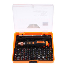 53 in 1 Precision Magnetic Screwdriver Set Non-slip Handle Electronic Multipurpose Screwdriver Opening Repair Tool for iPhone