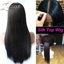Silk Top Full Lace Wigs Glueless Full Lace Human Hair Wigs For Black Women 8A Indian Virgin Hair Silk Top Lace Front Wig