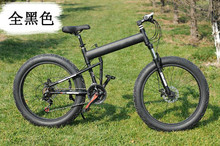 Kalosse 26*4.0inch snow bike Folding fat bicycle mountain bike 21/24/27/30 speed 26er Beach Hydraulic brakes(China)