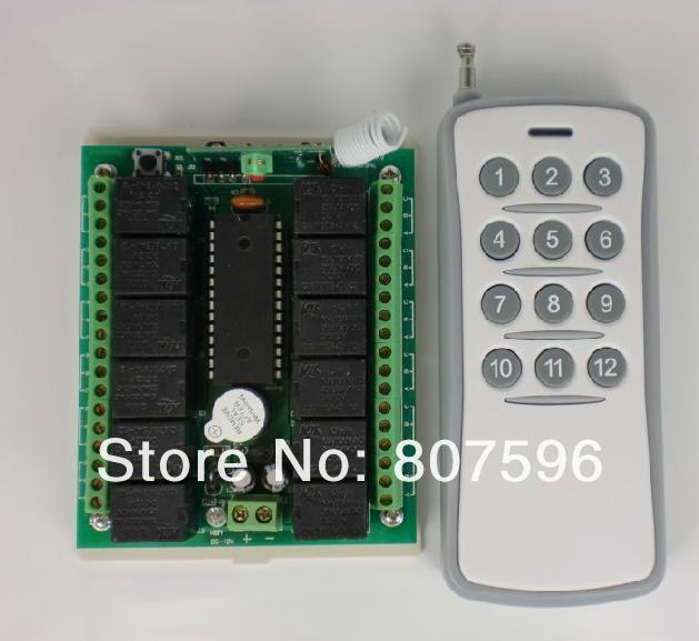 DC 12V 10A 12 Channel DC Power Wireless Remote Control Switch RF Transmitter Receiver<br><br>Aliexpress