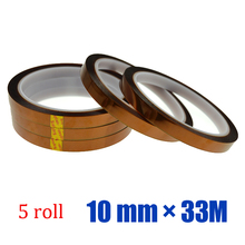 5 roll* 10 mm* 33M Sublimation Paper & Tape Heat Resistant Sublimation Tape for Heat Transfer
