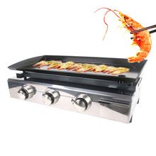 Gas Grill Shiny Stainless Housing Gas Plancha Design For Outdoor Use 3 Burners Cooking Area 670*340mm(China)