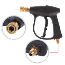Profession 200BAR/3000PSI Pressure Washer Gun Pressure Cleaner Gun Car Wash Water Auto Motorcycle Gun Quick Release