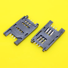 cltgxdd KA-112 Best price Brand New 6pin sim card reader socket tray slot using the heat-resisting material(China)