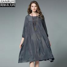 4XL Solid Classic Women Dress Luxury Silk Dress 2017 Summer Black Gray Navy Ruffles Loose Half Sleeve Plus Size Women Dresses