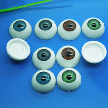 40pcs(20pairs) Half Round Plastic Doll Eyes Mix color BJD EYES, Doll Dollfie Eyes Eyeballs Wholesale 14mm