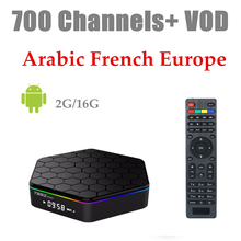 T95Z Plus+World IPTV French Arabic IPTV Subscription Be1n Sfr1-3 Cana1 Amlogic S905 2G/16G Kody 17.3 H.265 4K Android 7.1 TV Box(China)