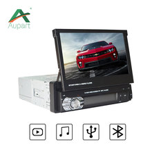 9601 In-Dash 1Din HD 7'' Inch Touch Screen Car Stereo Bluetooth FM Radio Audio Player support Mp3/Mp4/USB/TF Multi-languages(China)