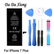 Original Da Da Xiong Battery For Apple iPhone 7 PLUS 2900mAh Real Capacity With Machine Tools Kit Replacement Batteries(China)