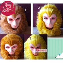 "Genuine mouth monkey mask gorilla seven dragon ball Sun Wukong Monkey King props ""journey to the West."