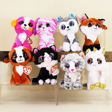 15cm Ty Beanie Boos Big Eyes White Dog Colorful Dog Husky Dog Black and White Cat White Unicorn Foxy Gray Cat Pink Leopard