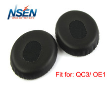 Replacement Leather Ear Cushion Pad for QC 3 QC3 OE Noise Cancellation Headphones