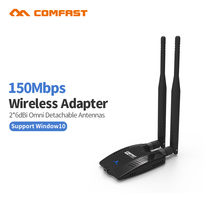 12bdi long range antenna wifi card wifi usb adapter 150M Comfast CF-WU7201ND wireless signal receiver tansmitter wifi windows 10