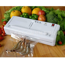 DZ-300A Small packaging machines Family expenses Vacuum sealer Food packaging machines(China)