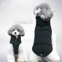 New Puppy pet dog autumn and winter warm vest two feet clothing Small dog clothes Dog down jacket Teddy Pomeranian Pet apparel