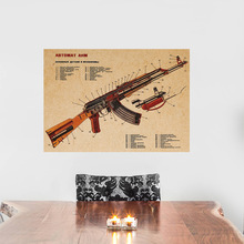 Pistola Rifle de Asalto AK47 modificado estructura kraft papel de poster home decor kids niños sala de estudio decoración etiqueta de la pared