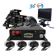 "Free Shipping 3G GPS SD Vehicle 4CH Car DVR MDVR Video Recorder Back Side View Duty Metal Truck Car Camera Kit + 7"" Car Monitor(China)"