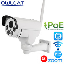 OwlCat Full HD 1080P PoE IP Camera Wifi Wireless 2.8-12mm 4X optical zoom auto focus lens IR Onvif SD Card Security CCTV - Shop1168503 Store store