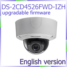Free shipping English Version DS-2CD4526FWD-IZH 2MP Low Light Smart Camera Support 128G on-board storage built-in heater