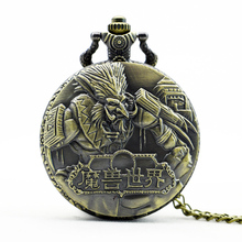 Vintage Bronze World of Warcraft Steampunk Pocket Watch With Chain Pendant Game Watches For Men