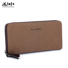 Long Canvas Mens Wallets Clutch Top Quality Wallet Card Holder Multi Pockets Credit Cards Purse Male Simple Design Brand Purse