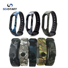 Xiomi Mi Band2 Silicone Wrist Strap Bracelet Camouflage Wrist band Colourful Replacement watchband for Xiaomi band 2 Wristbands