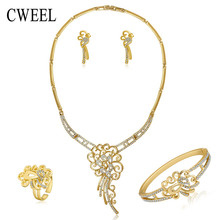 CWEEL African Beads Jewelry Sets For Women Wedding Bridal Imitated Crystal Couture Luxury Gift Indian Party Dress Accessories