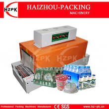 HZPK Automatic Shrink Machine PVC Film Sealer Shrink Packaging Machine For Tableware Daily Film Wrapping Net Type Feed BS-260(China)
