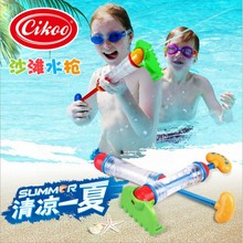2017 Best Selling Bath Toys Realistic Water Gun Beach Toys Water Cannon CIKOO Sand Shovel and Rake as Water Toys and Sand Toys(China)