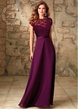 Free Shipping Grape Purple Lace Bridesmaid Dresses 2017 Cheap Chiffon Long Wedding Party Dress Maid Honor Gowns Abendkleider
