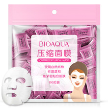 BIOAQUA Compression Mask Nonwoven Fabric Mask Paper 100 Pieces of Pro-thin Skin Care DIY Mask Disposable Mask Face Care Tools