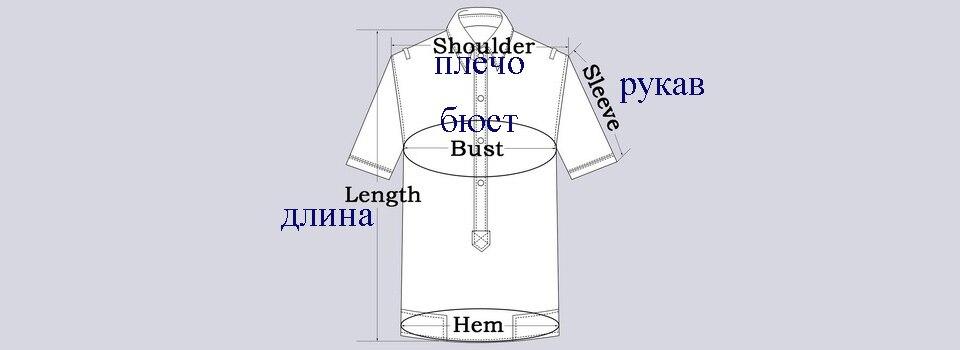 960 shirts