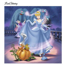 REALSHINING Diamond Painting Princess Pumpkin Full Square Rhinestones Cross Stitch Kit 5D DIY Diamond Embroidery Painting DE139(China)