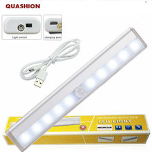 10 LED Wireless PIR Auto Motion Sensor Light Intelligent Portable infrared Induction Lamp Night Lights for Cabinet Hotel Closet(China)