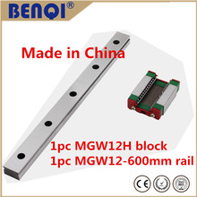 HOT SALE cnc linear guide low price MGW12- L600mm + 1pc MGW12H block /carriage  cnc machine parts