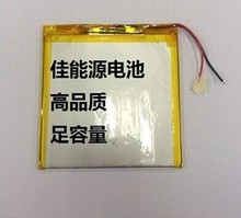 3.7V polymer lithium battery 506971 3000MAH sound card wireless telephone driving record Rechargeable Li-ion Cell(China)