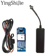 YingShiJie DIY micro GSM GPS Tracker chip alarm Equipment system moto car Web app vehicle tracking locator rastreador Traqueur(China)
