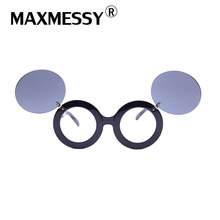 MAXMESSY Vintage Sunglasses Steampunk Lady GaGa Round Circle Clamshell lentes Flip Up oculos Clear Lens Eyewear MG025(China)